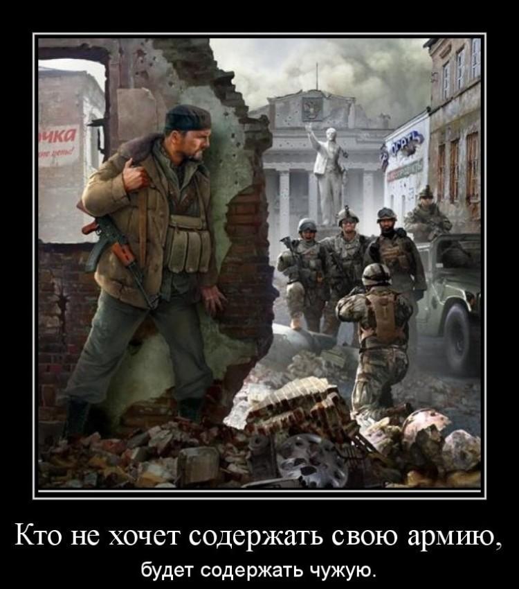 Воину-христианину
