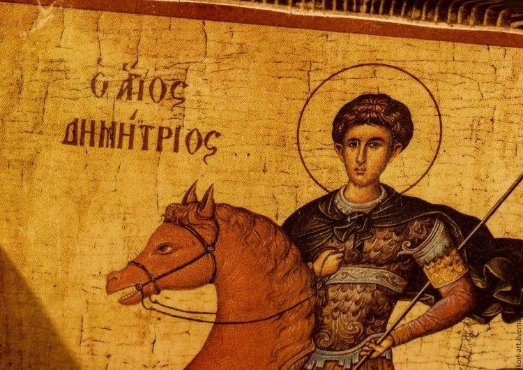 Святой великомученик Дмитрий Солунский Мироточивый