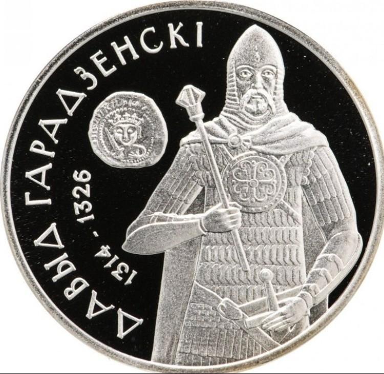 Давид Городенский