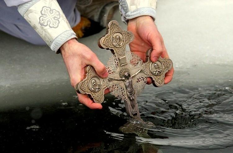 Просфора и святая вода